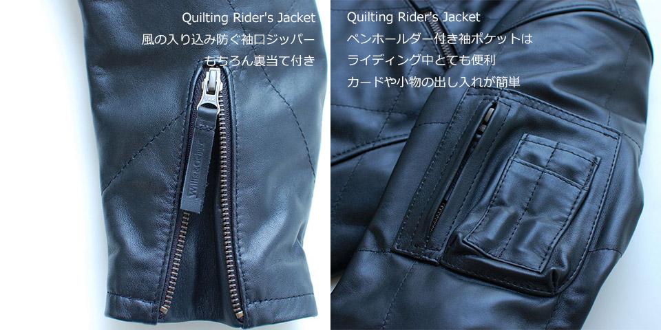 風が入るのを防ぐために袖口を密着させるジッパー もちろん裏当て付き 左腕にはペンポケット付き