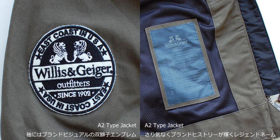 A2 Riders Jacket 右腕にはブランドワッペン 内側にはブランドの歴史が綴られたタグ